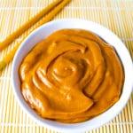 Spicy Peanut Sauce by Tastefulventure.com