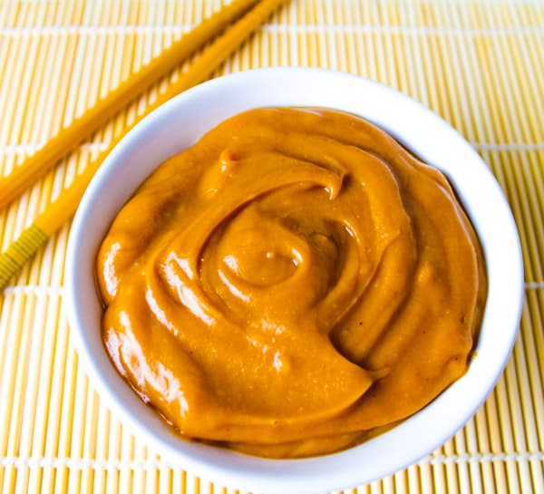 Spicy Peanut Sauce - Tastefulventure