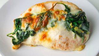 Baked Spinach Provolone Chicken Breasts - Tastefulventure